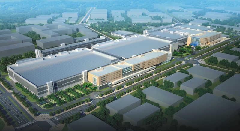 中芯国际(北京)300mm集成电路fab项目