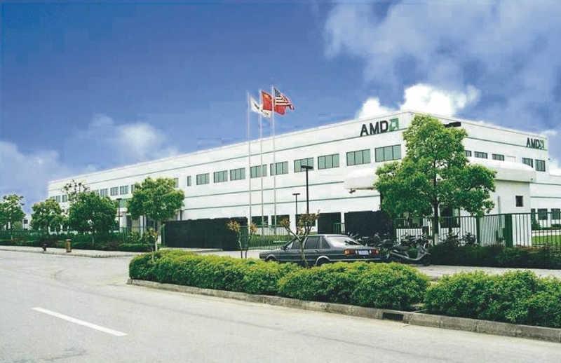 amd苏州集成电路封装测试项目