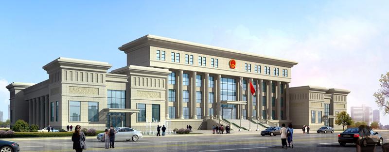 德令哈市人民法院建设项目