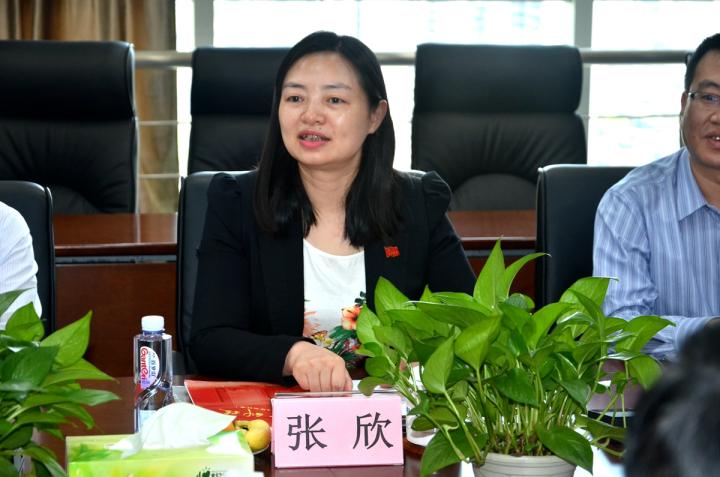 十一科技党委与中国银行成都成华支行党总支举行结对共建签字仪式