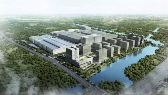 上海华力集成电路制造有限公司12英寸先进生产线建设项目