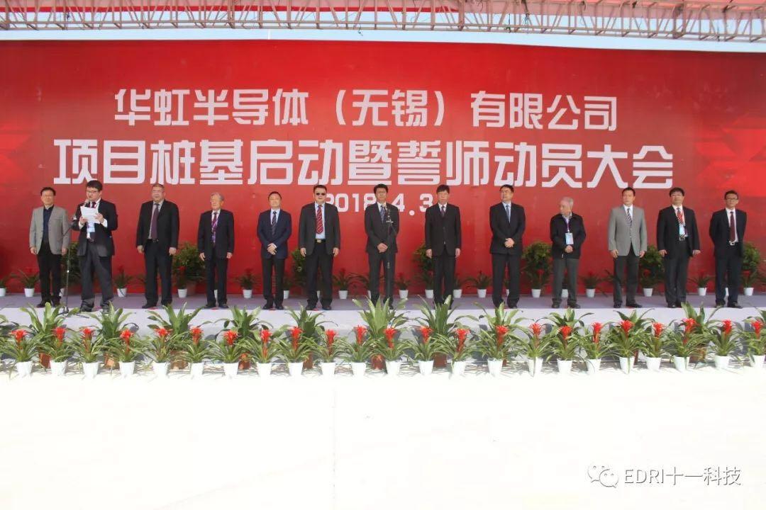 中科院微电子所所长,集成电路装备专项技术总师叶甜春,华虹集团党委