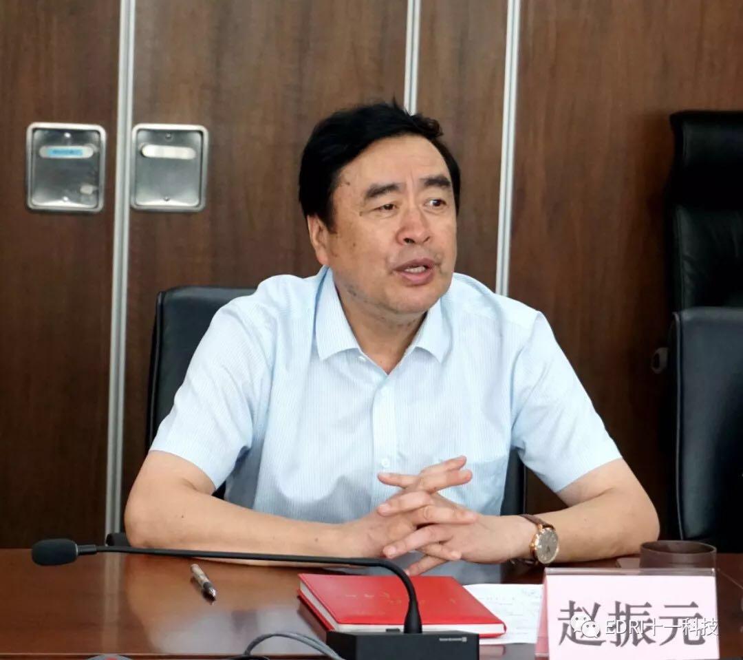 十一科技与中国五冶集团有限公司签署战略合作协议